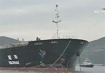 """Китай запретил опрашивать экипаж судна, с которым столкнулся \""""Нафтогаз-67\"""""""