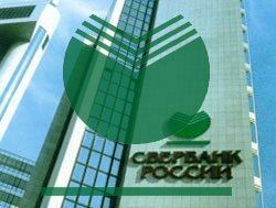 Сбербанк выпал из тройки лидеров по капитализации