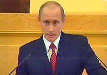 Владимир Путин может стать премьером без консультаций в Госдуме