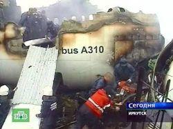 Авиакомпания S7 согласилась выплатить компенсации семьям погибших в Иркутске