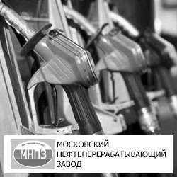Закрытие Московского НПЗ - не шутка. Приведет ли это к дефициту бензина?