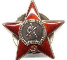 За какие подвиги замдиректора ФСБ и замначальника Управления собственной безопасности ФСБ получили ордена Красной Звезды?