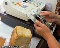 В ближайшие годы не удастся снизить инфляцию до 3-4% в год