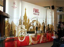 В четверг Москве будет передан главный трофей Лиги чемпионов
