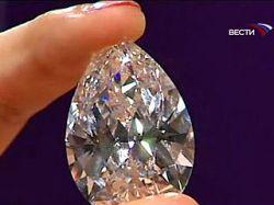 Sotheby's выставит на торги уникальный бриллиант