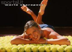 Мария Шарапова сыграет на теннисном турнире в Чарльстоне