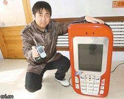 В Китае инженер-энтузиаст смастерил мобильный телефон весом 20 кг