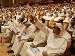 За один день арабы потратили на номерные знаки 11 миллионов долларов