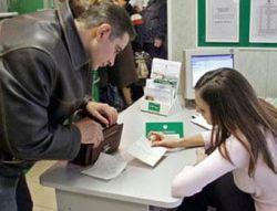 Гаишники примут штрафы в интернете