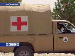 Террорист-смертник подорвал полицейский участок в Афганистане
