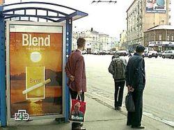 Госдума рассматривает закон о более жестком ограничении рекламы алкоголя и табака