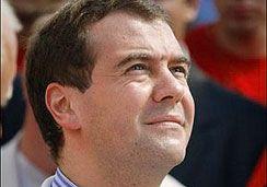 Россия при Дмитрии Медведеве