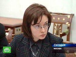 """Набиуллина попросила уменьшить темпы роста тарифов \""""Газпрома\"""""""