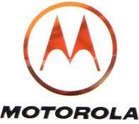 Motorola Smart Rider — уникальный интегрированный в автомобиль телефон
