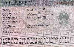 Китай временно прекращает выдачу многократных виз