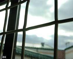 """Из тюрьмы для смертников \""""сбежали\"""" личные данные"""