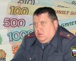 Сотрудник ГИБДД обвинен в получении взятки размером 2 млн рублей