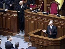 Спикер Верховной Рады призвал оставить российский флот в Крыму до 2017 года