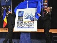 В связи с проведением саммита НАТО в Бухаресте, запретили фотографировать город
