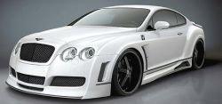 Японцы представили тюнинг для Bentley