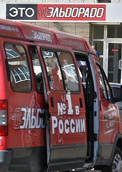 """На бывшего гендиректора \""""Эльдорадо\""""  Александра Шифрина заведено уголовное дело"""