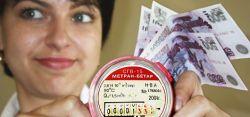 ЖКХ по рыночным тарифам - как это делается в Москве