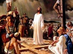 Ученые воссоздали облик Христа