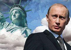 Смертельное оружие России – раскол Запада