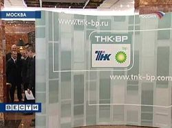 """Выемки в ТНК-ВР провели в поисках бумаг \""""Газпрома\"""""""