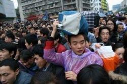Открытие торгового центра в Китае (фото)