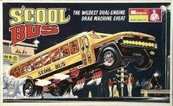 Скоростной школьный автобус (видео)