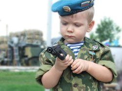 За безопасность в Москве будет отвечать новое ведомство