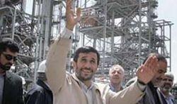 Иранская ядерная программа набирает обороты
