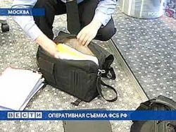 Братьев Заславских заподозрили в шпионаже в пользу Украины