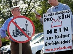 В Кельне возведут самую большую мечеть в Германии