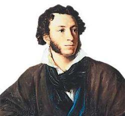 Военный суд приговорил Александра Пушкина к повешению