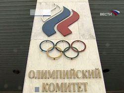 Олимпийский комитет России требует от Total $2,5 миллиарда