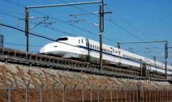 В Японии землетрясение остановило поезда