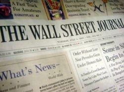 Wall Street Journal: рецессия американской экономики уже началась