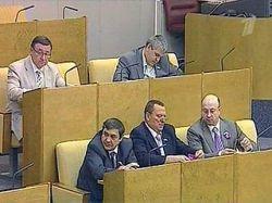 Госдума не решилась заставлять чиновников раскрывать свои доходы