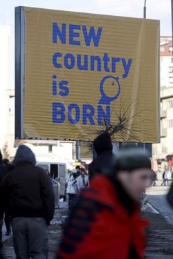 Евросоюз одобрил текст Конституции Косова
