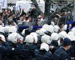 Столкновения в Турции: демонстранты забросали камнями полицию
