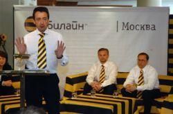 Билайн начал продажу Blackberry в России