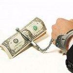 Два офицера милиции задержаны в Москве при получении взятки