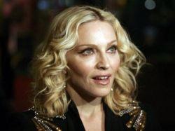 Мадонне предложили ключи от родного города