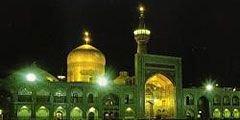 Гробница имама Резы в Иране может стать объектом культурного наследия ЮНЕСКО