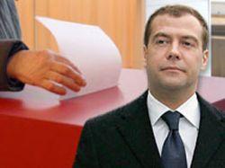 Россияне не уверены в разумности голосования за Дмитрия Медведева