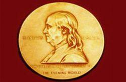Лауреатов Пулитцеровской премии объявят в Нью-Йорке