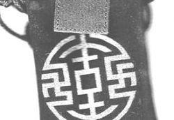 """В \""""Евросети\"""" нашли фашистскую символику"""