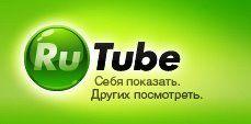 Как Газпром RuTube покупал